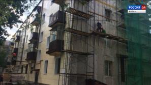 В Кирове будут судить инженера строительной компании, по вине которого погибла женщина