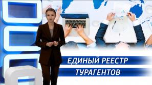 Вести. Право (29.04.2021)