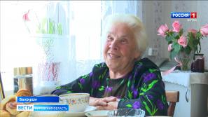 83-летняя жительница Вахрушей победила на конкурсе гармонистов и частушечников