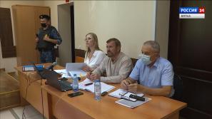 В суде по делу Владимира Быкова допросили бывших сотрудников ЦДС и «Электронного проездного»