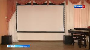В Кирсе откроют виртуальный концертный зал