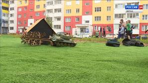 В Кирове прошли соревнования по танковому биатлону