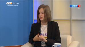 Интервью с ведущим менеджером регионального центра по добровольчеству Кировской области Вероникой Потаповой (13.10.2021)