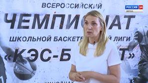 Интервью с председателем правления ШБЛ, олимпийской чемпионкой Светланой Антиповой (15.07.2021)
