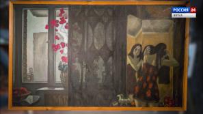 Искусство увидеть …История одной картины: «Перед зеркалом» 1973-1974 годы