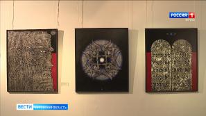 В Кирове открылась ежегодная областная выставка работ художников «Сфера»