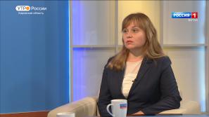 Интервью с заведующей кафедрой экологии и природопользования ВятГУ Екатериной Рябовой (16.09.2021)