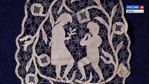 Искусство увидеть …История одной вещицы: Вятское кружево, вторая половина XIX начало XX веков