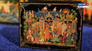 Искусство увидеть …История одной вещицы: «Сказка о царе Салтане» 1950-е годы XX века
