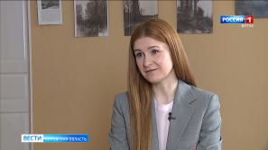 Интервью с общественным деятелем Марией Бутиной (29.04.2021)