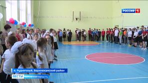 В посёлке Рудничный завершился ремонт спортивного зала