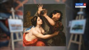 Искусство увидеть …История одной картины: «Иосиф и жена Потифара» 17 век