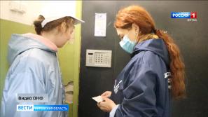 В Кировской области продолжается акция взаимопомощи «МыВместе»