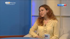 Интервью с экскурсоводом Екатериной Рудневой (22.07.2021)