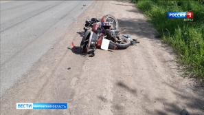 В Афанасьевском районе водитель легкового автомобиля столкнулся с мотоциклом