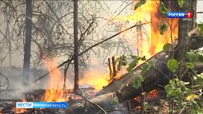 В Кировской области начался пожароопасный сезон