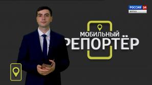 Мобильный репортер (15.10.2021)