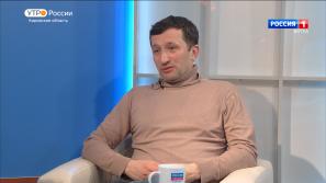 Интервью с режиссером Радионом Букаевым (21.04.2021)