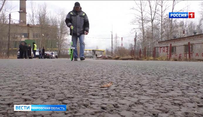 В Кирове отремонтировали улицу Менделеева и Луганский проезд