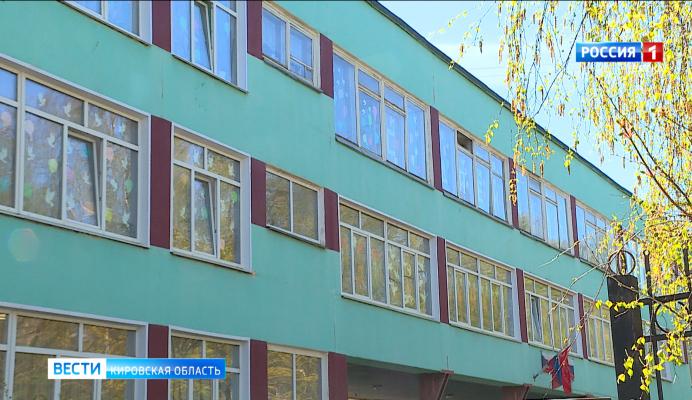 Из-за трагедии в Казани в школах Кировской области будут усилены меры безопасности