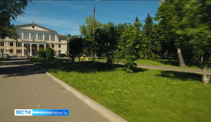 За благоустройство парков проголосовали более 55 тысяч жителей Кировской области
