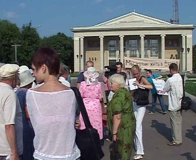 Будет ли город Киров переименован в Вятку