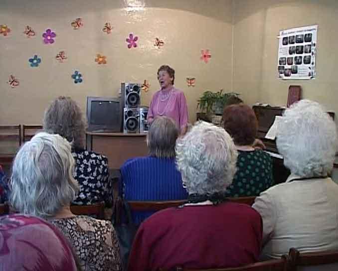 Помощь и забота для пенсионеров