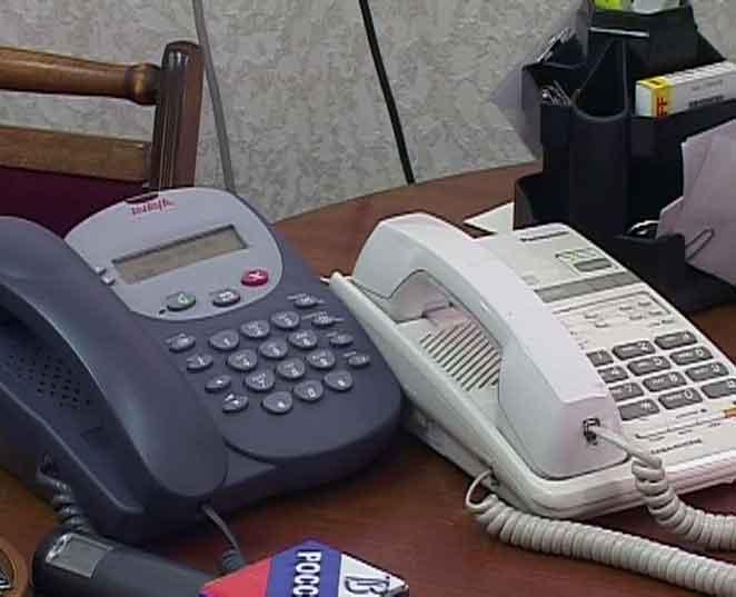 «Телефон доверия» налоговой службы