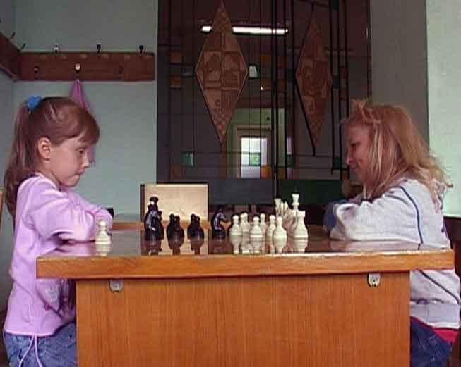 Шахматный клуб «Вятская ладья»