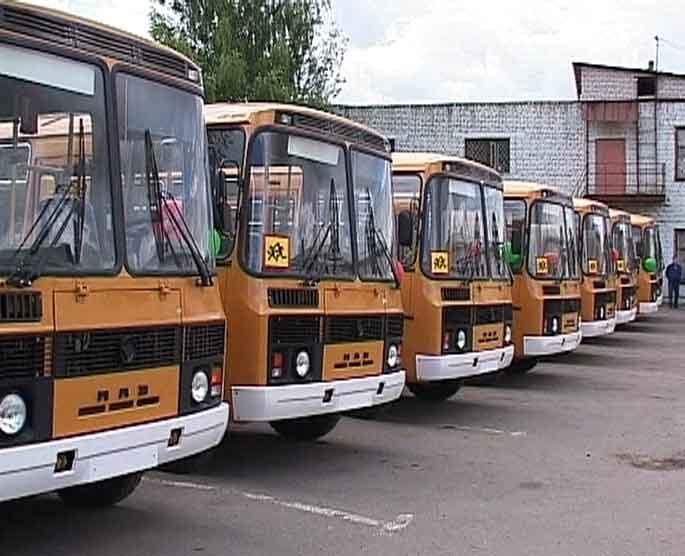 Автобусы для сельских школ