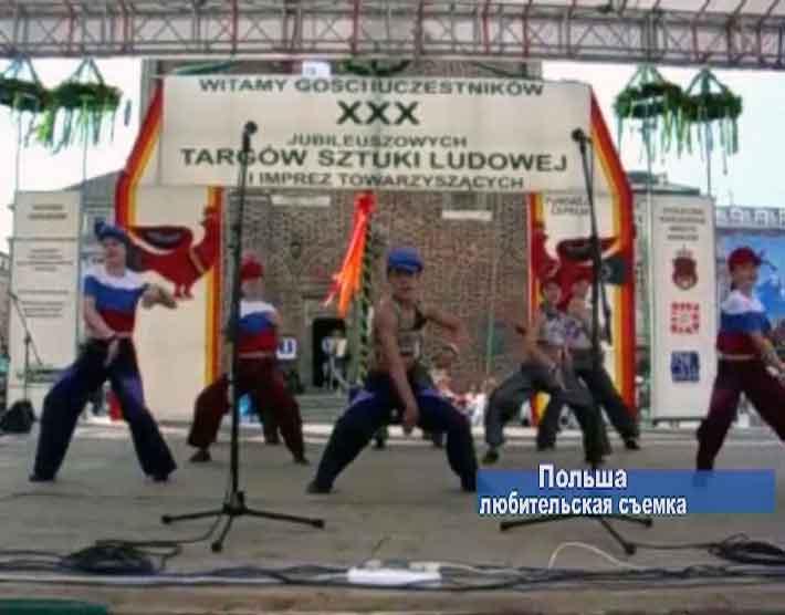 Успех кировских танцоров в Польше