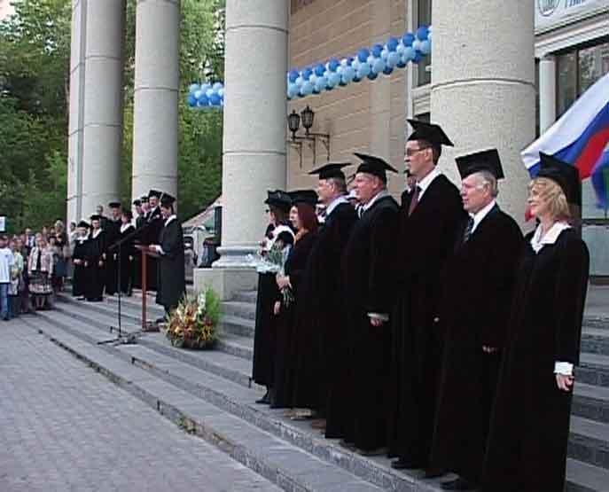 Первокурсники ВГГУ
