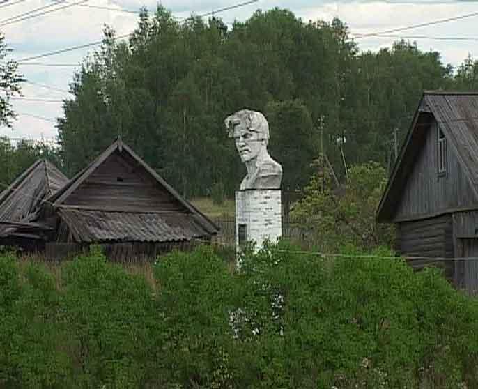 Забытые деревни