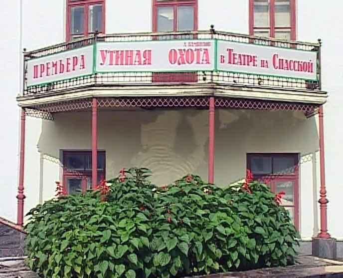 Новшества Театра на Спасской