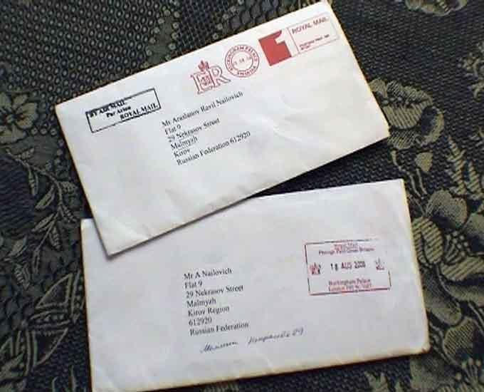 Приглашение из Букингемского дворца