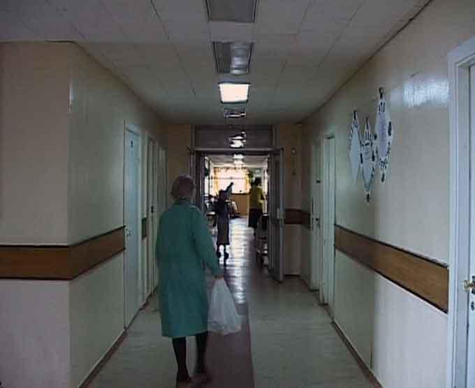 Диагноз - острый лейкоз