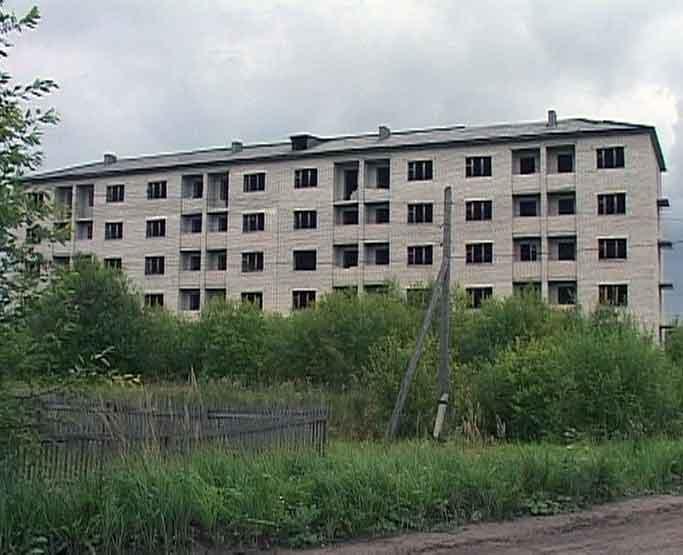 Нежилое жилье