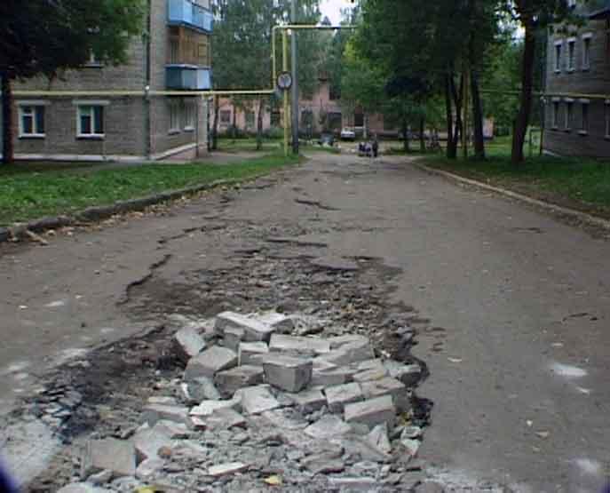 Препятствия по дороге в школу