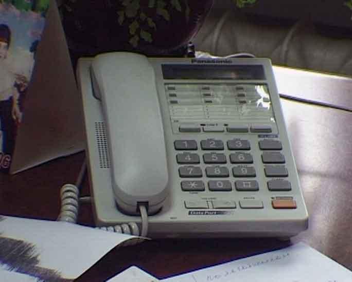 Тарифное меню для городской телефонной связи
