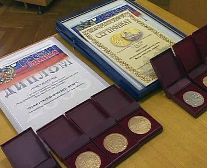 Нижегородский форум «Россия единая»