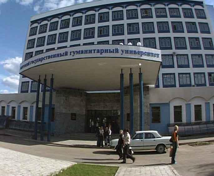 В Кирове проходит семинар преподавателей математики