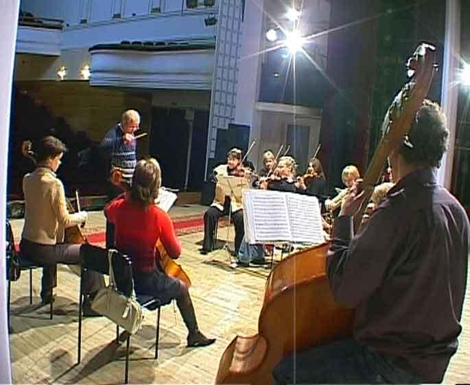 Открытие 49 концертного сезона Кировсмкой областной филармонии
