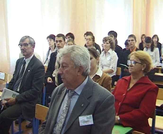Всероссийская конференция «Живые системы»