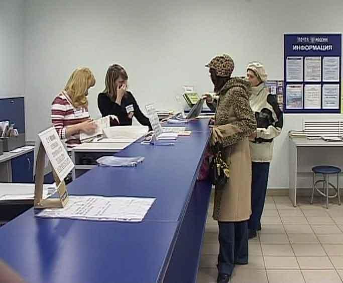 Сегодня - всемирный день почты