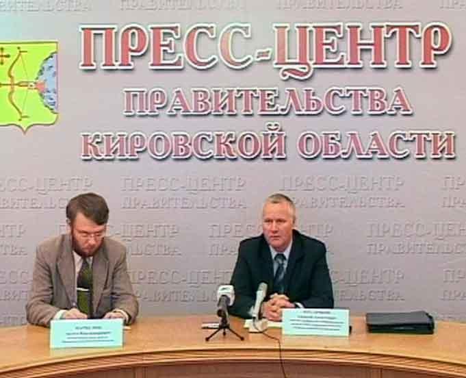 Кировские сельхозпроизводители вернулись с выставки «Золотая осень»