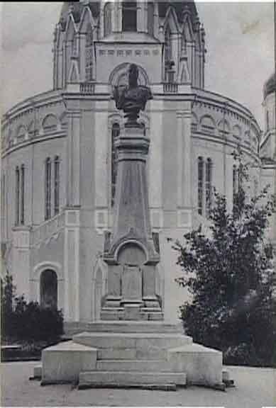 Памятники позапрошлого века