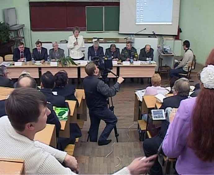 Региональный экологический форум