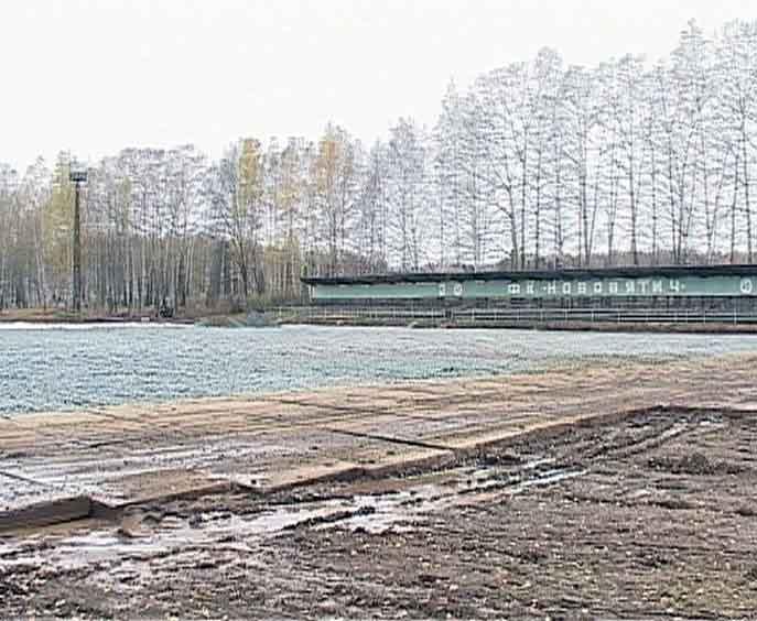 Строительство искусственного поля на стадионе «Россия»