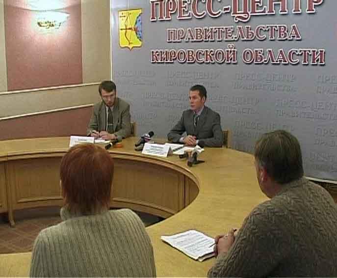 Общественная палата РФ организует общественные слушания