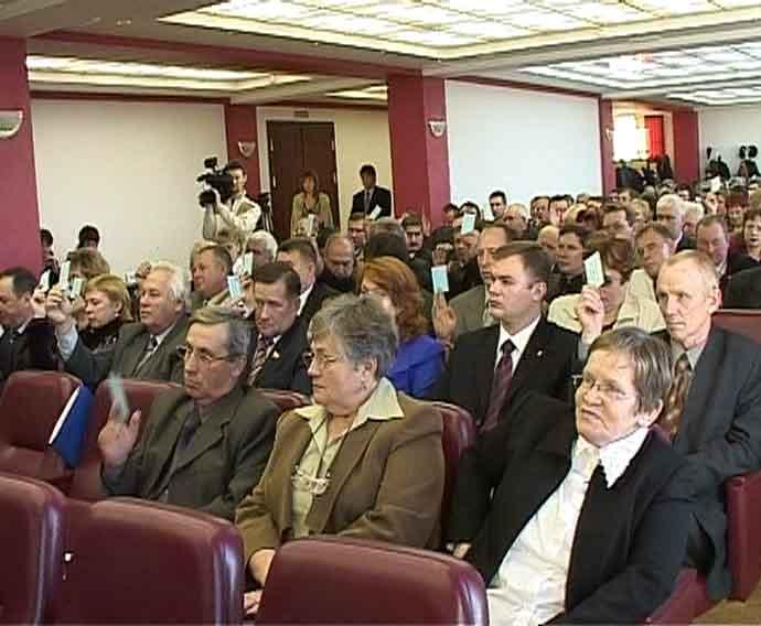 Партийная конференция «Единой России»
